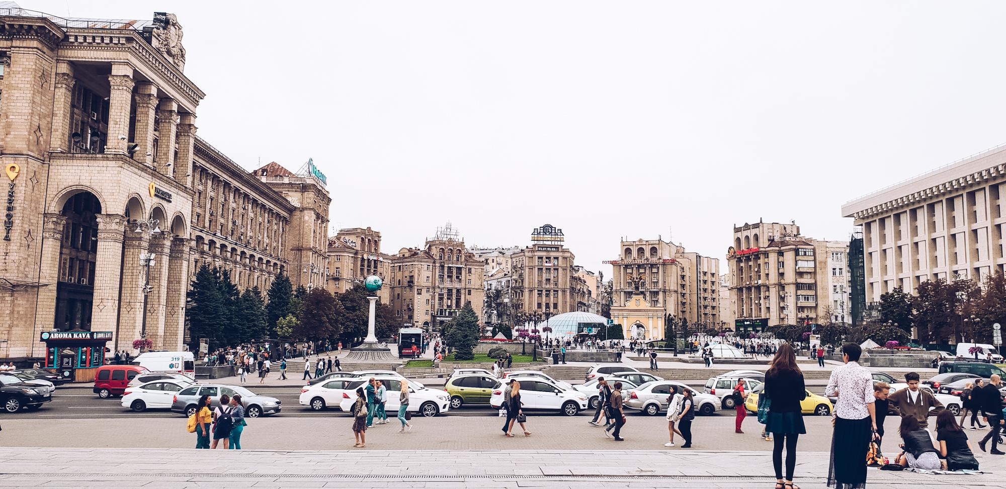kiev kyiv ukraine quitealooker quite a looker travel roamtheplanet tasteintravel explore holiday trip